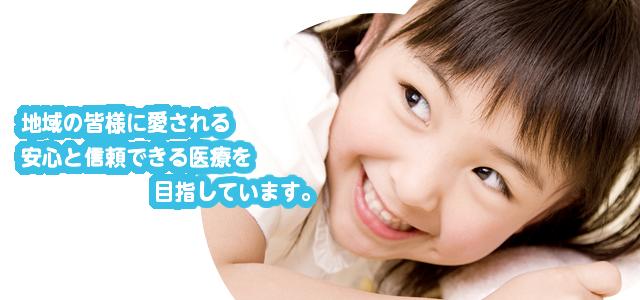 荻窪中尾耳鼻咽喉科
